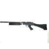 """Colchester """"The GameKeeper"""" PCP Takedown Air Rifle 4"""