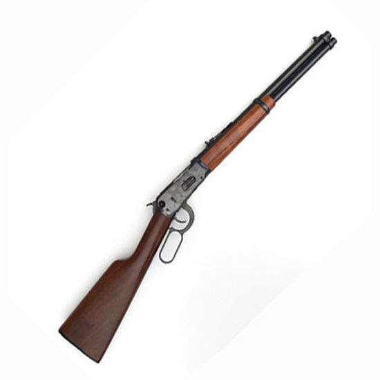 Winchester 94AE Lever Action Trapper Rifle